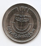 Egipt 5 Piastres 1973 -  Cairo State Fair 1973, 25mm KM-436 UNC !!!, Africa