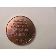 """MMM - Medalie Romania """"Expozitia Filatelica EXTURISPO 1980 Brasov Casa Sfatului"""""""