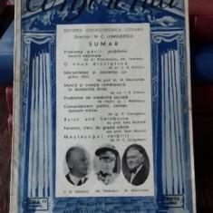 REVISTA CONFERENTA NR. 5/1940