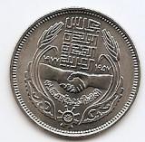Egipt 10 Piastres 1977 - Council of Arabic Economic Unity, 26.8mm KM-471 UNC !!!, Africa