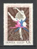 U.R.S.S.1969 Concurs international de balet Moscova  CU.428, Nestampilat