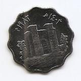 Iraq 10 Fils 1982 (Ishtar Gate - Restoration of Babel, 26 mm KM-160  UNC !!!, Asia