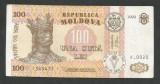 MOLDOVA  100  LEI  1992   [3]   P- 15a  ,  XF