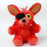 Jucarie de plus piratul Foxy Five Nights at Freddy's 25cm
