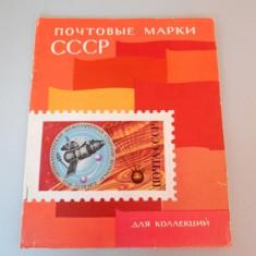 Colectie timbre Rusia