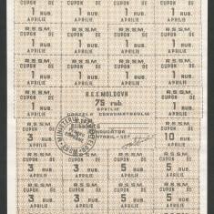 MOLDOVA 75 RUBLE 1992 APRILIE - MARO, P-A 19a COALA NETAIATA, XF++ - bancnota europa