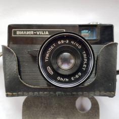 APARAT DE FOTOGRAFIAT - VILIA - RUSIA  -  anii 1970