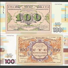 UCRAINA 100 KARBOVANETS 2017 SOUVENIR, 100 ANI - PRIMA BANCNOTA EMISA P-NEW - bancnota europa