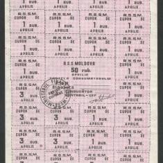 MOLDOVA 50 RUBLE 1992 APRILIE, P-A 17a COALA NETAIATA, XF+ - bancnota europa