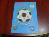 program       Romania   -  Bulgaria