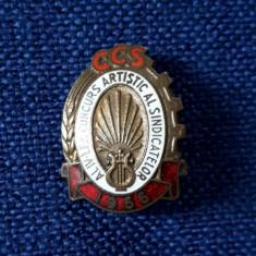 Insigna CCS - Concurs artistic - 1956