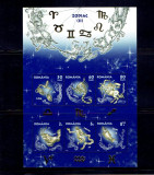 Romania 2011 Zodiac II - bl. 517, Nestampilat