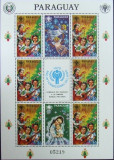 PARAGUAY - A.I.C. (PICTURI,DESENE) CRACIUN 1979, 1 M/SH, NEOBLIT. - PG 056, Organizatii internationale