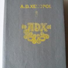 Istoria Romanilor din Dacia Traiana - A. D. Xenopol, Vol. 1, 2, 3 (4+1) - Carte Istorie
