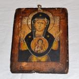 Icoana Znamenie sec. 18  / Icoana veche ruseasca 1730 -1800 / Icoana pictata