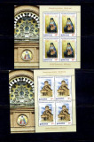 Romania 2013 - 6730/1 klbg - Manastirea Antim 300 de ani, Nestampilat