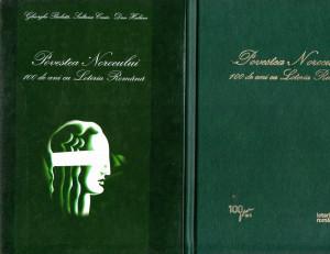 POVESTEA NOROCULUI -100 DE ANI CU LOTERIA ROMANA