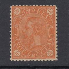 ROMANIA 1890 CIFRA IN 4 COLTURI FILIGRAN STEMA MICA - 50 BANI PORTOCALIU MNH - Timbre Romania, Nestampilat