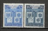 Romania.1940 Intelegerea Balcanica  YR.47, Nestampilat