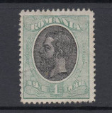 ROMANIA SPIC DE GRAU 1900 FARA FILIGRAN - 1 LEU VERDE SI NEGRU MNH, Nestampilat