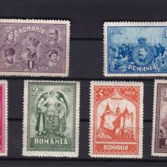 ROMANIA 1929 LP 82 - 10 ANI DE LA UNIREA TRANSILVANIEI - Timbre Romania, Nestampilat