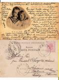 Casa regala-Salutari din Sinaia-Principele Carol si Principesa Elisabeta-clasica