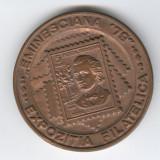 Placheta EMINESCU si casa poetului din IPOTESTI medalie semnata C. Dumittrescu