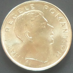 Moneda 100 Lei - ROMANIA, anul 1944 *cod 1316 --- UNC! - Moneda Romania