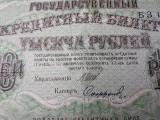 1000 Ruble 1917 bancnota Rusia , svastica