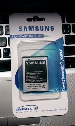 Vand baterie noua si  originala pt Samsung Galaxy S3350 foto mare