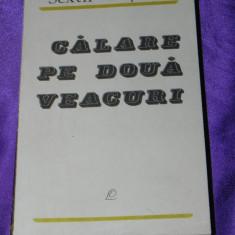 Sextil Puscariu - Calare prin doua veacuri. Amintiri din tinerete 1895-1906 - Biografie