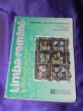 Manual Limba romana clasa a VII a Alexandru Crisan Humanitas 2010 (f0905