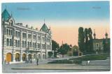 4302 - CHISINAU Moldova, Mitropolia - old postcard - used, Circulata, Printata