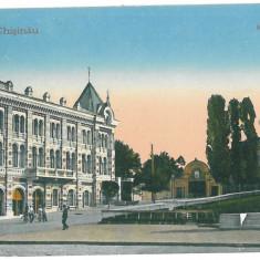4302 - CHISINAU Moldova, Mitropolia - old postcard - used - Carte Postala Moldova 1904-1918, Circulata, Printata