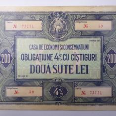 200 lei Obligatiune CEC , RSR obligatiuni