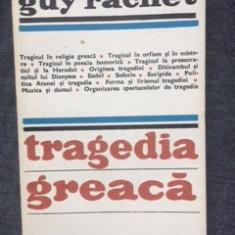 Tragedia Greaca - Guy Rachet-7