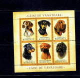 Romania 2005 - bl. 361 - caini de vanatoare, Nestampilat