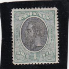 ROMANIA 1900/08 LP 54 p CAROL I SPIC DE GRAU VALOAREA 1 LEU - Timbre Romania, Nestampilat