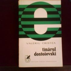 Valeriu Cristea Tanarul Dostoievski, ed. princeps - Biografie, An: 1971