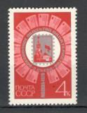 U.R.S.S.1970 Congres unional al filatelistilor  CU.506