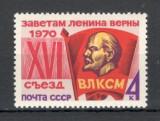 U.R.S.S.1970 Congres Komsomol  CU.493, Nestampilat