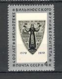 U.R.S.S.1970 400 ani Biblioteca Universitatii Vilnius  CU.510