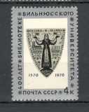 U.R.S.S.1970 400 ani Biblioteca Universitatii Vilnius  CU.510, Nestampilat