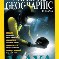 National Geographic Romania 2003 - 2016