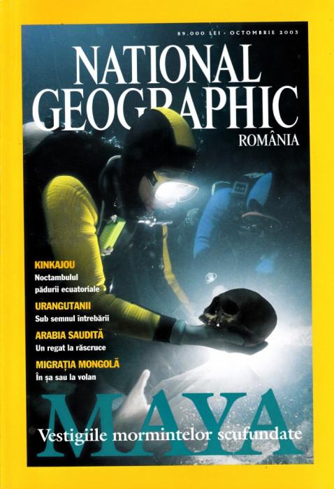 National Geographic Romania 2003 - 2016