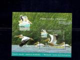 Romania 2012 pasari acvatice - bl. 533, Fauna, Nestampilat