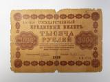 1000 Ruble 1918 bancnota veche Rusia