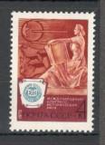 U.R.S.S.1970 Congres international de Istoria Stiintei  CU.505