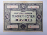 200 lei Obligatiune CEC , RPR obligatiuni