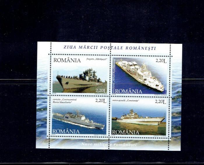 Romania 2005 - bl. 358 nave militare romanesti foto mare